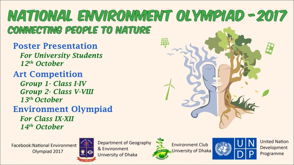 National Environment Olympiad 2017