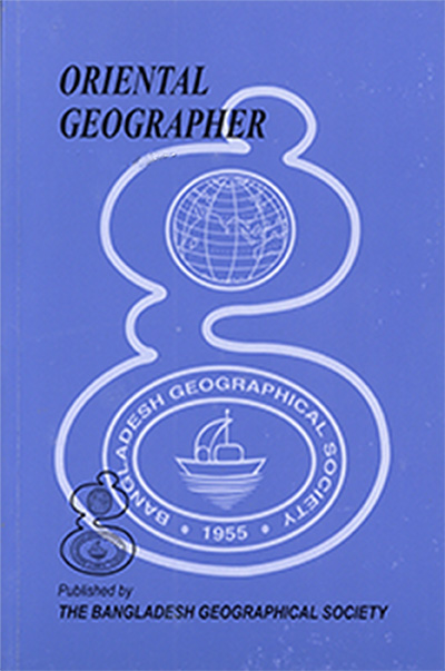 ORIENTAL GEOGRAPHER COVER