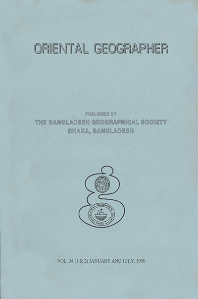 ORIENTAL GEOGRAPHER COVER 1990